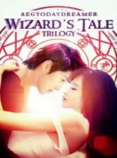 Cover Wizard's Tale