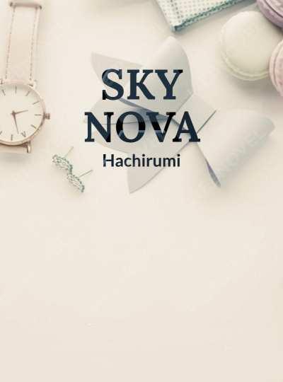 Cover Sky Nova